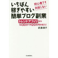 bookfan_bk-430924775x.jpg